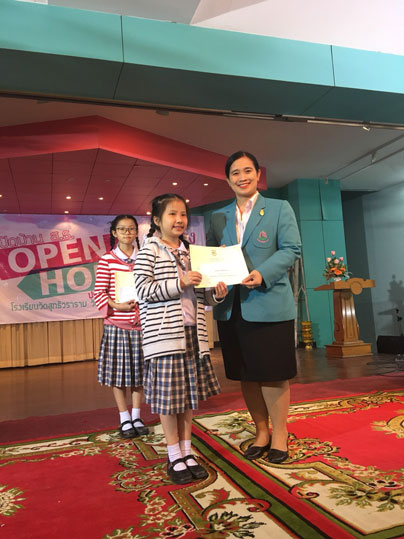 侨光公学学生参加中文书写比赛获奖