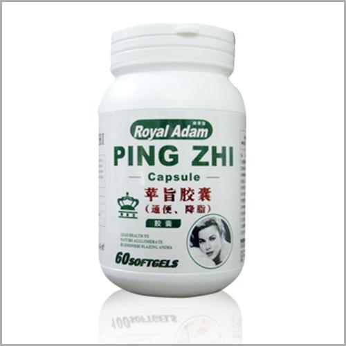 Lin Ping Zhi Ping Zhi Capsule