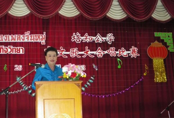 培知公学举办第三届中文歌曲大合唱比赛