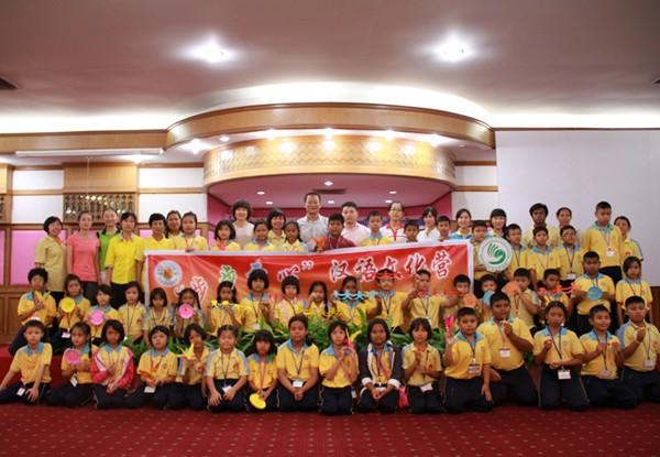 泰南国光中学孔子课堂