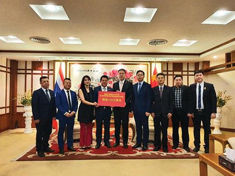 泰国石狮商会为祖国捐助100万泰铢抗击新冠肺炎
