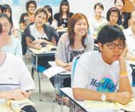 福建商会汉语补习班第二学期开学