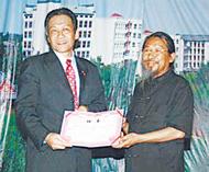 应中国河北东方美术学院邀请泰中文联主席林栩演讲「人生立志」演讲取得高度成功获聘为该院教授