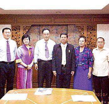 泰中经贸促进会与清菜市多个官方单位联合举办全球华人经贸投资论坛下月八日举行旨在促进中国东盟自贸区企业界交流