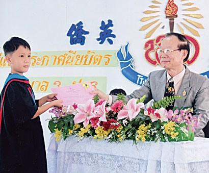 侨英学校举行小学及幼儿园毕业典礼校董会主席丘陶洁主持仪式向毕业生颁发毕业证书