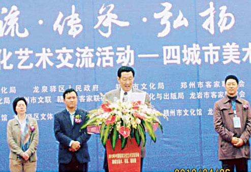 客家文化艺术交流活动在重庆举行「泰中艺联」会长蔡义批出席活动并在闭幕式上发表讲话
