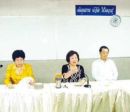 曼谷华教促进会宣告成立何韵女士荣膺第一届主席