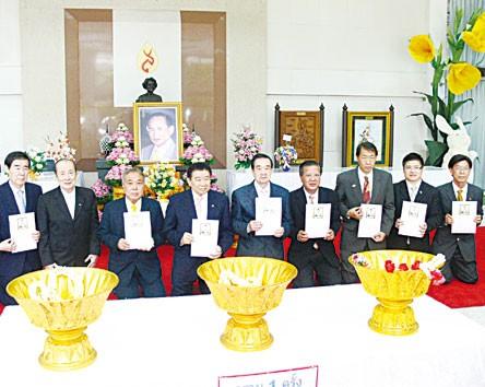 福建会馆首长签名恭祝皇上圣体康泰
