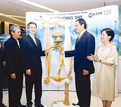 苏旭明辖下「商业资产基金」上市该基金未来将投下逾二百亿铢购入四座大厦