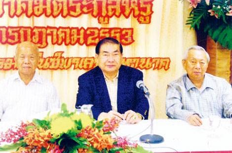 吕氏总会召开理事特别会议吕木龙理事长主持会议   决定组团参加世吕大会