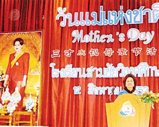龙仔厝三才公学隆重举行母亲节庆祝活动校董会及学校领导师生一千多人参加庆祝活动学生以丰富多彩文艺演出表达对皇后殿下崇敬