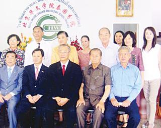 黄迨光率团访北京华文学院泰国分院魏青院长与代表团就泰国华教工作进行座谈交流