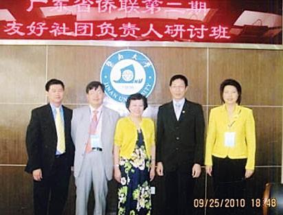 邝锦荣前往广东北京出席系列活动获聘任广东海交会第五届海外理事
