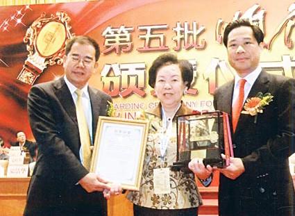 梁冰女士为家乡顺德市社会发展做出卓越贡献获授予「顺德荣誉市民」称号