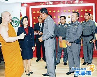 岱密中学孔子课堂与京畿警察指挥部携手合作京畿警员首期汉语培训班开班通猜大师对培训给予大力支持