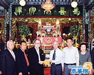 倪昌祥参加报德善堂春节盛会捐助廿万铢善款支持慈善工作