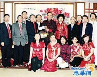 中医界医师代表向管木大使拜年蔡璧煌李金龙邹颂木感谢中国大使馆对中医药业的支持