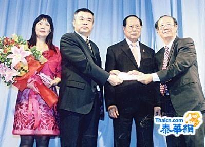 潮剧院二团演出成功备受好评泰中戏剧艺术协会主席翁宗周赞助二万铢