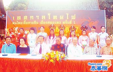 彭世洛市将举办迎新春活动当地官商及侨社联合筹办元宵游园灯会