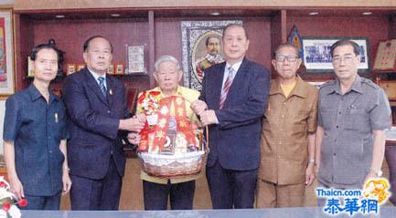 马文北理事长敬向陈荣贵贺年对陈荣贵律师长期支持同熙公会工作表示谢忱