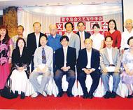 留中总会文艺写作协会庆祝成立3周年举办文艺讲座暨新书发布会