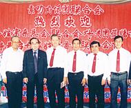 陈静理事长随团赴素叻府访问受到素叻府陈氏宗亲会领导盛情欢迎