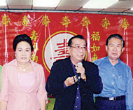 寿星俱乐部举行联欢聚餐会杨荣丰钟源泉杨培珍李锐杰等数十位出席联谊