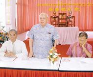 泰华孤儿院召开第三次董事会议陈松喜董事长主持会议报告会务及财务收支状况