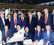 合艾潮馆组团出席潮团联谊年会方志雄率领五十八人代表团于十七日启程