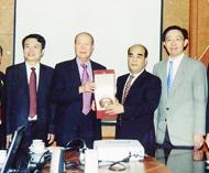 汕头潮南区区委书记林坤合率代表团抵泰访问潮阳乡会