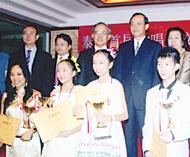 首届学唱中文歌曲大赛圆满落幕35位决赛歌手表现出色用音乐架起中泰友谊之桥