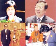 赵昆通猜大师出席孔子学院大会全球五百位孔子学院负责人参加活动共商推动汉教发展