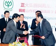 正大集团与凤凰卫视签署合约谢国民及刘长乐见证签约仪式
