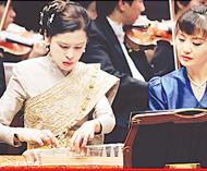 泰中文化人联合会新年新气象