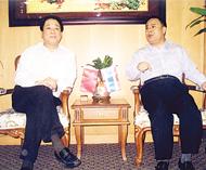 湛江市政府代表团访问青商会李桂雄会长及阮日生市长亲切座谈磋商促进双向投资