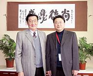 蔡义批总裁应邀赴北京无锡考察泰中经贸交流中心看好两国在光伏产业的合作前景