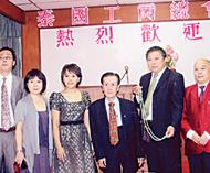 大连市工商联代表团访问工商总会郑继烈主席与张硕麟副主席一行亲切座谈