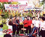 乍都节公园茶友会举行新年联欢何福森会长主持仪式向贵宾及会友祝贺新年