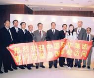 中国际华集团代表团莅泰参访中央集团董事长郑有英热情欢迎刘三省一行