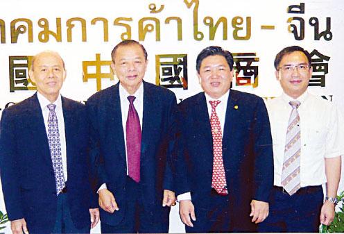 陈戊庆韩锡荣访问泰国中国商会苏锦选主席热情接待并聘请二位任名誉主席
