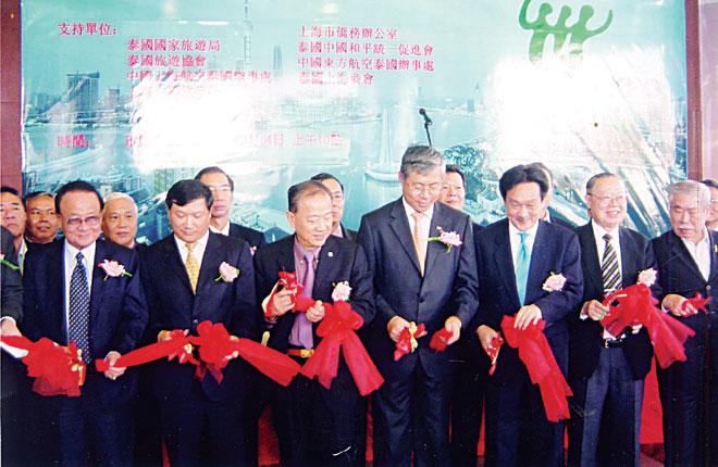 百架包机赴上海看世博直通车启动利国国际公司获委托总代理入门券