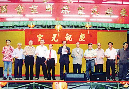 惠来林氏家族联谊会举行元宵联欢会林木坚理事长领导副座向全体族亲嘉宾祝贺新春