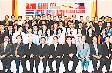 中国--东盟经贸论坛在曼谷举行沙南副总理及乃功会长苏锦选主席出席并发表讲话