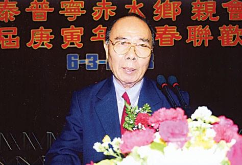 普宁赤水乡亲会举行新春联欢会理事会领导及乡亲近千人欢聚一堂联络感情