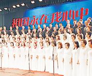 泰中文联率领白鸽合唱团前往太原市交流演出太原市领导及文化界代表观众二百多人观看演出山西省干部合唱团与白鸽合唱团同台献艺赢得好评