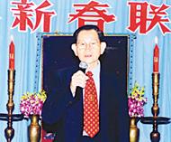 蓝田曾氏宗亲会举行新春联欢会理事会员及各地曾氏宗亲会代表出席晚会济济一堂