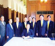 皇上陛下圣体违和牵动人心潮安同乡会领导晋宫签名恭祝圣体安康
