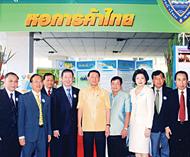 能源部举办「节能宣传活动」展示政府各项节能计划及所取得的成效