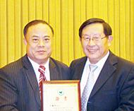 李桂雄蝉联中国和统会理事获万纲副会长颁发理事证书