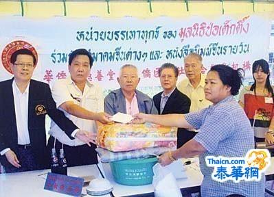 联救机构赈济四处火灾区民众介寿堂向67位灾民分发一万多铢救济金